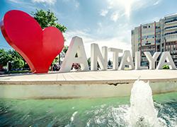 Antalya bargain holidays