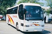 Cosmos coach