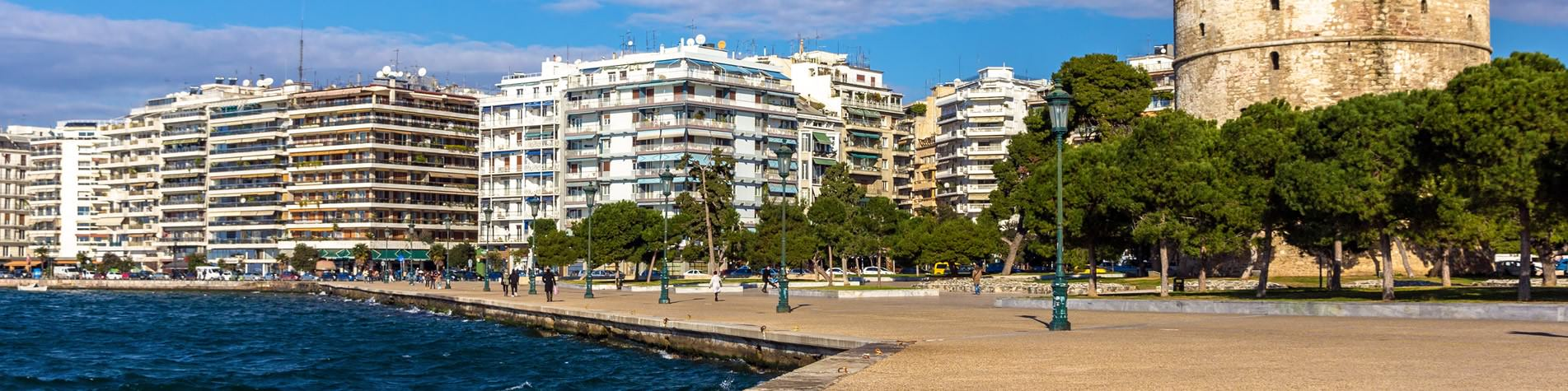 Thessaloniki Holidays