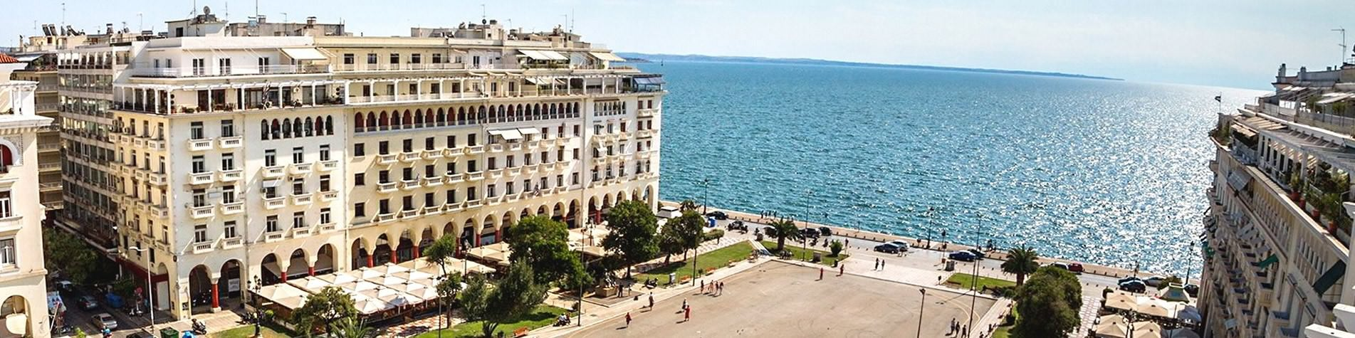 Thessaloniki Holidays with Cyplon Holidays