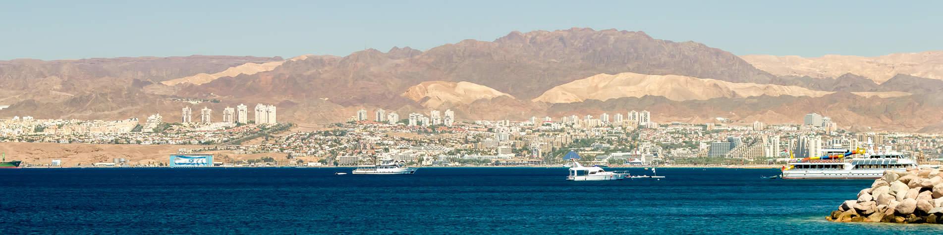 Eilat Holidays