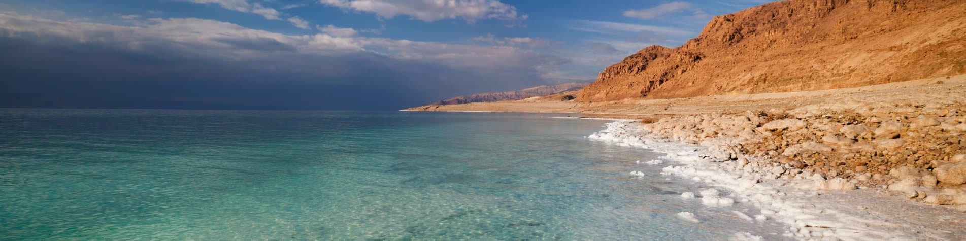 Dead Sea Holidays Specialists