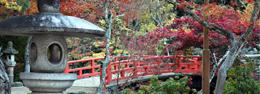 Parque en Hiroshima