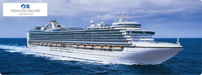 Princess Cruise Line Emerald Princess Ship