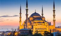 Cruceros por Estambul, Turquia