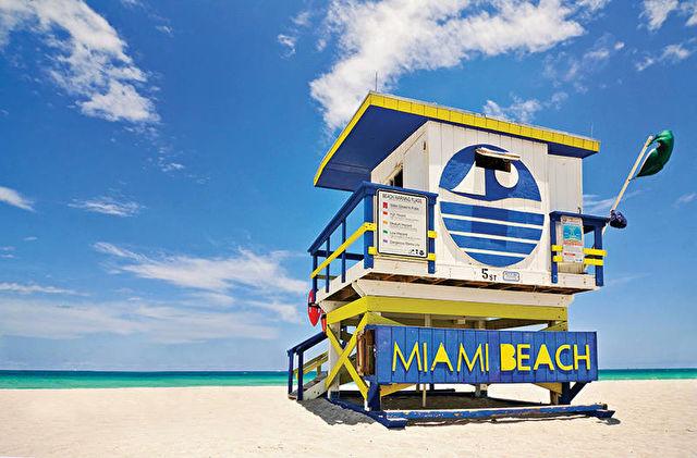 Miami & Glamorous Gustavia Cruise