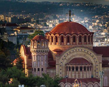 St Paul's Orthodox Church